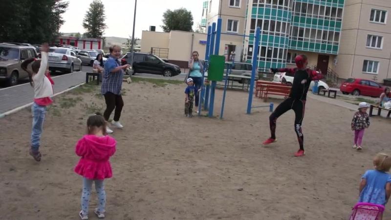 Танцевальное шоу для детей под песню Chame La Culpa