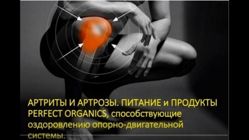 Вес тела и избыточная нагрузка на суставы Общие требования к питанию при заболеваниях суставов