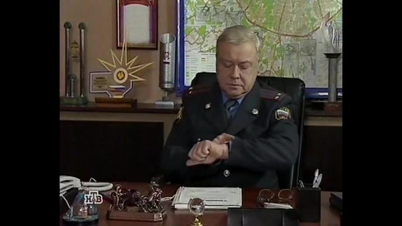 Возвращение мухтара 4 сезон 51 серия«Курочка-ряба»