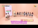 FULL EPISODE 181002 Cosmic Girls WJSN @ IDOL ROOM EP21 ENG SUB