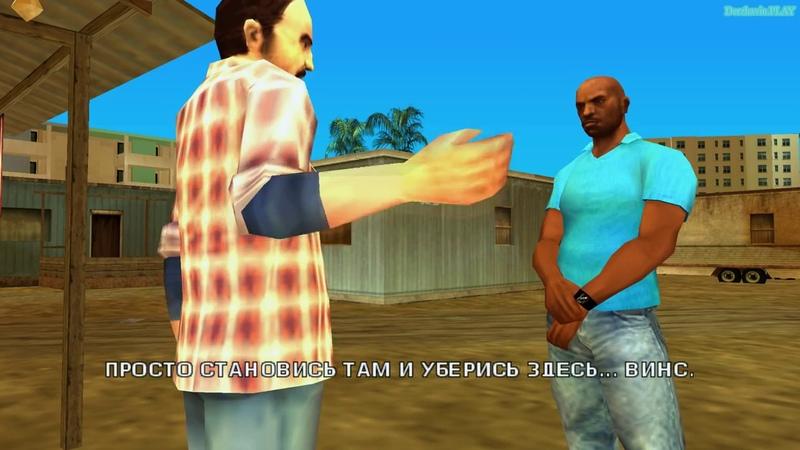 Прохождение GTA Vice City Stories на 100% - Миссия 10: Братишка, где же ты?
