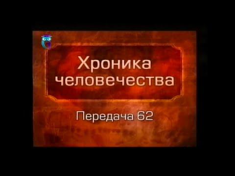 История человечества. Передача 1.62. Троянский цикл. Гектор » Freewka.com - Смотреть онлайн в хорощем качестве