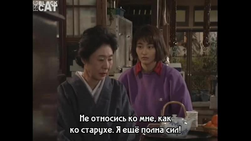 Идеальный брак / Riso no Kekkon - 3 серия [рус.саб]