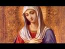 Молитва Богородице. Величит душе моя Господа Честнейшую Херувим