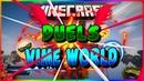 Это было круто 0 поражений за катки Vime World Duels