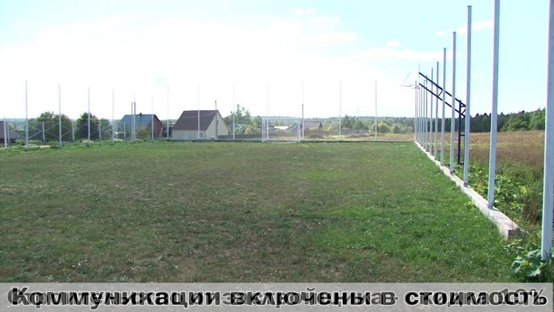 Барвиха Лайт. Земельные участки в Пушкинском районе