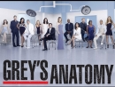Анатомия страсти / Greys Anatomy ТРЕЙЛЕР