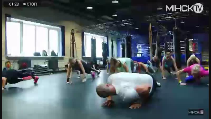 Фитнес- конвенция