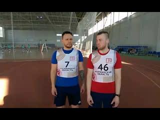 Сдаем ГТО вместе в Мурманске. Бег на 60, 100 метров