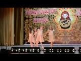 Матрешка 2018 (2-й танец)