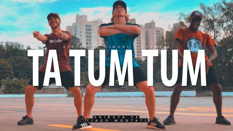 TA TUM TUM - Kevinho e Simone Simaria I Coreógrafos Tiago Montalti e Kevinho