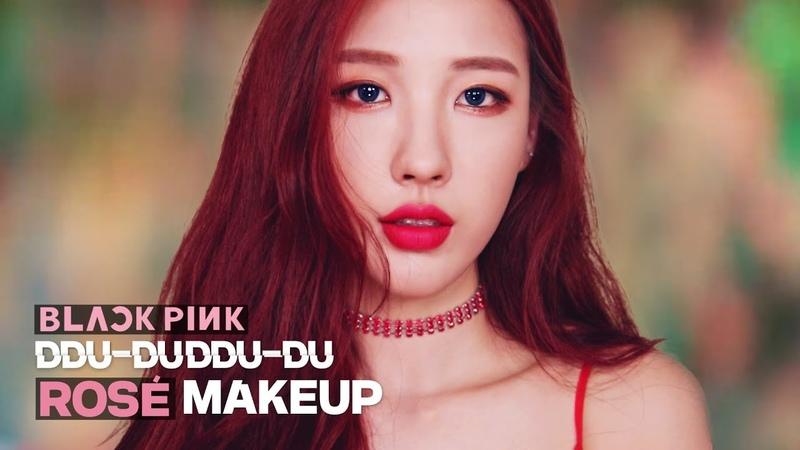 [Eng] BLACKPINK-'뚜두뚜두' MV 로제 커버메이크업 ROSÉ Cover Makeup Tutorial l 이사배(RISABAE Makeup)