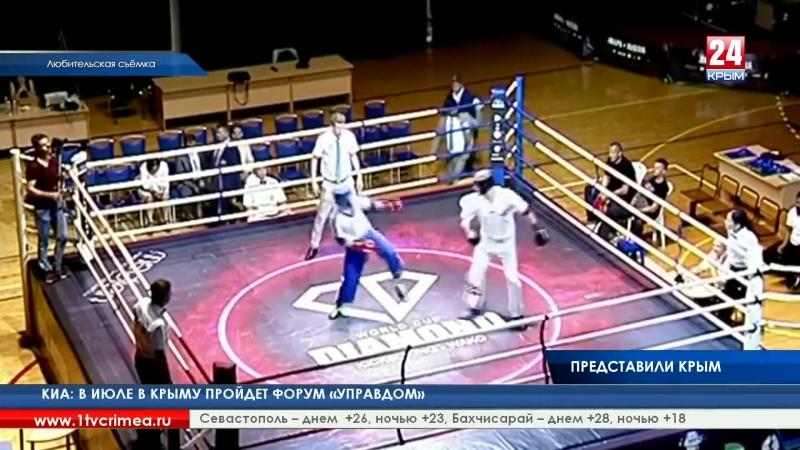 Крымские кикбоксеры успешно выступили в Кубке Мира, который завершился в Анапе