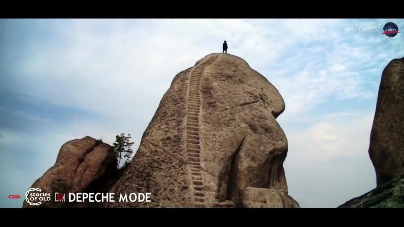 Depeche Mode - Stories of Old (Dominatrix RmX - ReLoad)