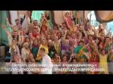 Второй новый трейлер фильма о вручении Дипломов студентам Вайшнавской Академи