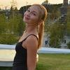 Anastasia Martyshkina