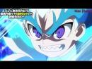 BeyBlade Burst evoluition (Shu vs Lui)