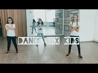 Dance Mix Kids | Choreo SvetLANA Emelyanova | Dance Studio Zefir
