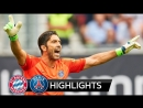 Bayern Munich vs PSG 3-1 All Goals  Extended Highlights 21.08.2018