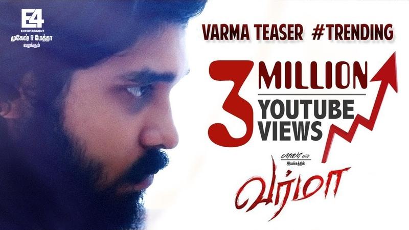 VARMA Official Teaser   Bala   Dhruv Vikram   E4 Entertainment   Tamil