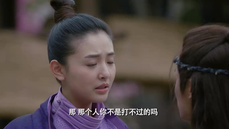 Волшебные ночи расцвета династии Тан 9 серия ( Озвучка Gunter - Group storage и Duet_F )