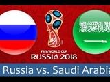 Россия - Саудовская Аравия 5-0. Историческая победа и шедевральные голы
