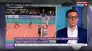 Новости на Россия 24 • Московское Динамо вышло в Раунд шести Лиги чемпионов