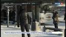 Новости на Россия 24 • В Приморье зафиксированы рекордные 40 градусов мороза
