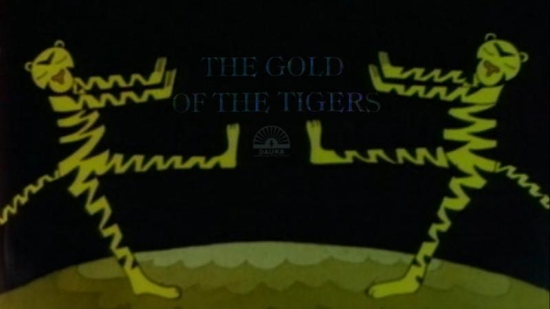 Золото тигров / The Gold of the Tigers / 1995 / Латвия / Сигне Баумане [Eng]