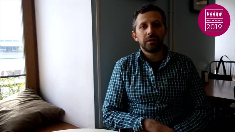 Илья Жегулёв, руководитель бакалавриата журналистики ИОН РАНХиГС, специальный коррекспондент Медузы о профессиональном выгоран