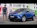 Toyota C HR 2018 Враг BMW X1 и КРЕТЫ Первый Российский Тест Игорь Бурцев