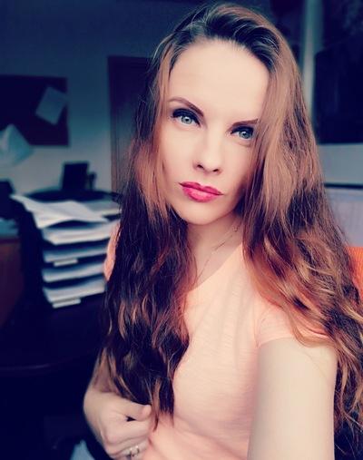 Светлана Поличенкова