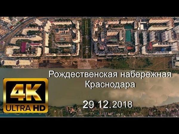 29.12.2018 - Аллея 80-летия Краснодарского края, работы завершены краснодар ПаркиКраснодара