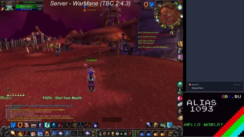 Играю в WoW на сервере WarMane (TBC 2.4.3)