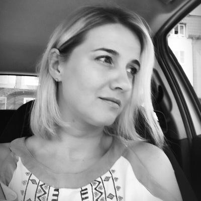 Юлия Новинская