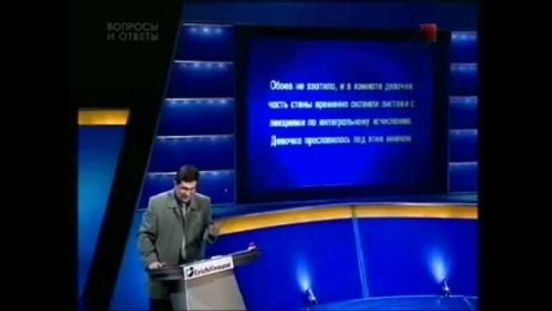 Своя игра (НТВ, 22.05.2004)