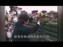 中国禁片:天安门 1989年64学运实录 mp4