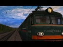 Trainz 2012 ВЛ10п 371 Зеленая пригородная кукушка