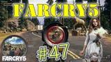 Far Cry 5 _ #47 _ Захват Тренировочного лагеря