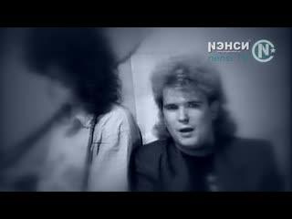 Нэнси - Как Любил я Тебя (КЛИП menthol ★ style music)