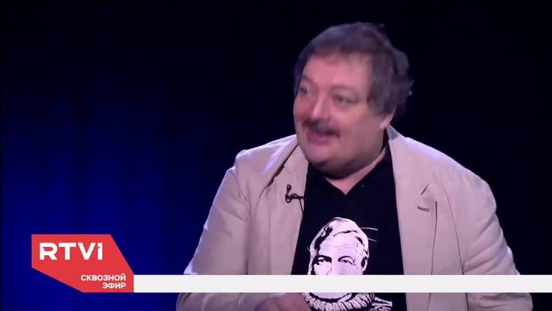 2019 02 12 Дмитрий Быков в программе НАШИ RTVi
