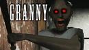 😱 Granny 🔪 гонится за Андрюхой 😰 обзор игры 😨 прохождение Бабка Гренни 🤯 ИГРЫ ОНЛАЙН 😱 ужас