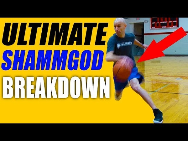 ULTIMATE How To Shammgod Tutorial 5 Crossover Moves To BREAK ANKLES!