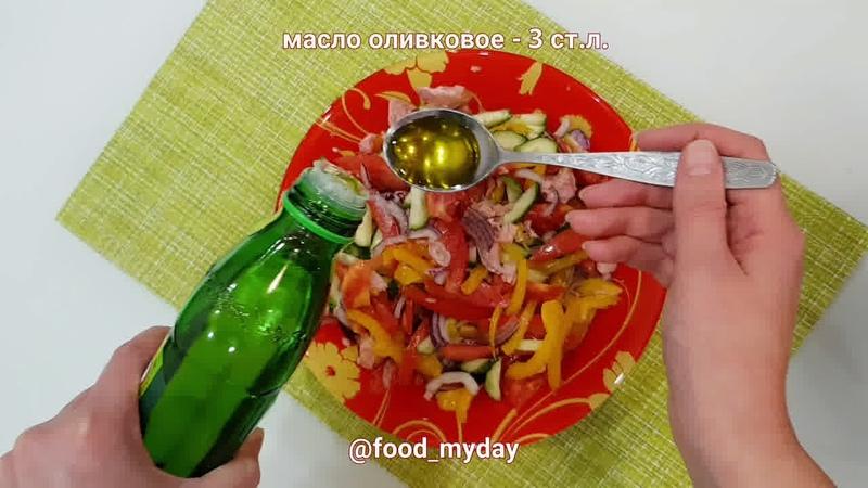 Обед Салат из тунца яиц и овощей