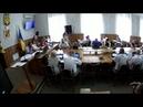 Позачергова 54 сесія Знам'янської міської ради