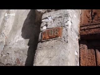 Первый в Казахстане телеграф - Семей - ВКО