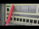Инструкция по эксплуатации УКВ-31 с ПУ ЛАТВО