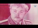 Набережных Сергей позывной Наба