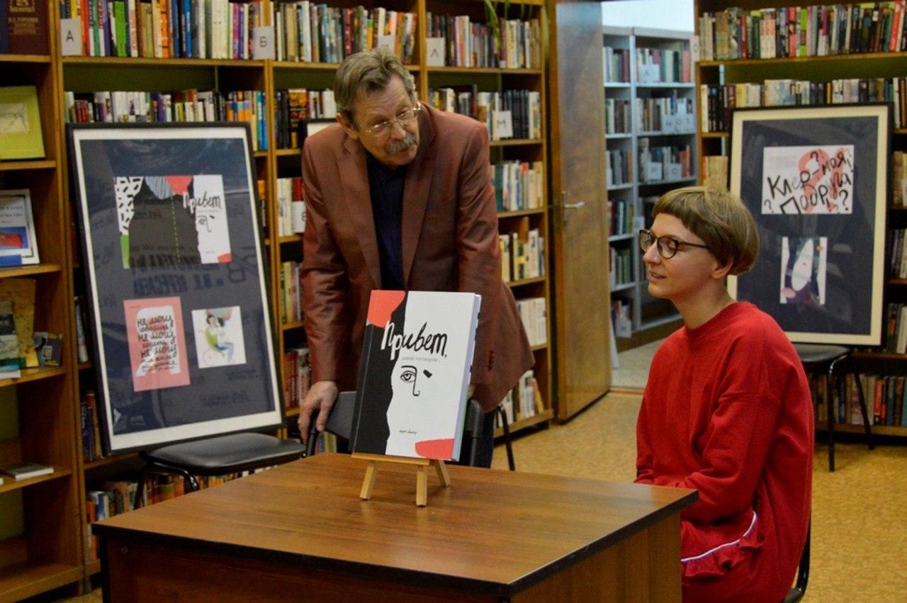 «Литературный маникюр» устроят в библиотеке на 1-й Хуторской