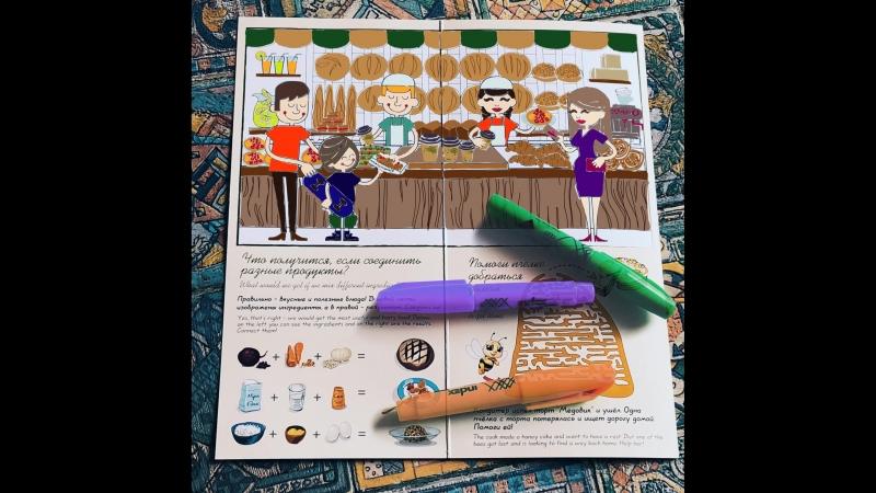 Детское меню в «Хлебе Насущном»